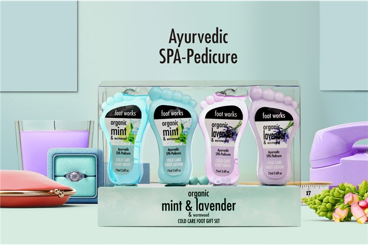 Foot skin care Set