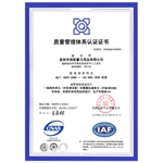 ISO 9001-2008 CH